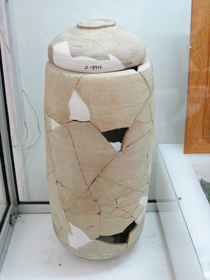 Jar at the Archaeological Museum – Amman