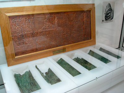 Copper Scroll at the Archaeological Museum –Amman