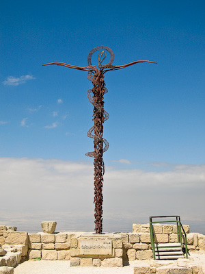 The Brazen Serpent sculpture – Mount Nebo
