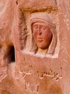 Carving of T.E. Lawrence – Wadi Rum